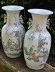Pair of Chinese 